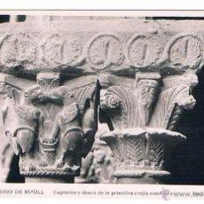 Postales: POSTAL ANTIGUA MONASTERIO DE RIPOLL CAPITELES Y ÁBACO DE LA PRIMITIVA CRUJÍA ROMÁNICA F. GUILERA. Lote 53620658