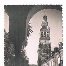 Postales: POSTAL ANTIGUA CÓRDOBA PATIO DE LOS NARANJOS DE LA CATEDRAL EDICIONES GARCÍA GARRABELLA. Lote 53620710