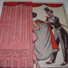 Postales: CURIOSO FOLLETO DE CARTULINA...TRUCOS A LA VISTA.....TAMAÑO MAYOR QUE UNA POSTAL..16X15 CM. CERRADO.. Lote 54228352
