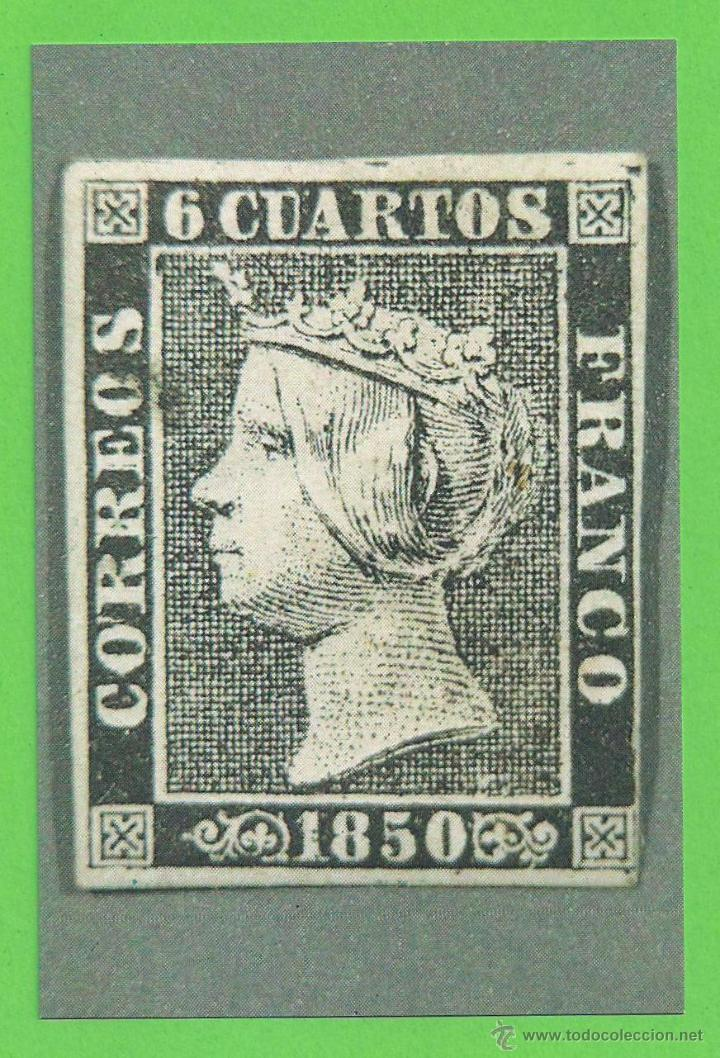 Postales: TARJETA POSTAL - 30 TARJETAS DEL MUSEO, POSTAL Y TELEGRÁFICO, CON SU ESTUCHE Y SUS SOBRES. - Foto 4 - 54747868