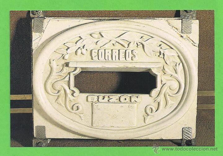 Postales: TARJETA POSTAL - 30 TARJETAS DEL MUSEO, POSTAL Y TELEGRÁFICO, CON SU ESTUCHE Y SUS SOBRES. - Foto 23 - 54747868