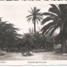 Postales: CÓRDOBA - DETALLE DEL PARQUE - Nº 15 ED. ARRIBAS. Lote 55189615