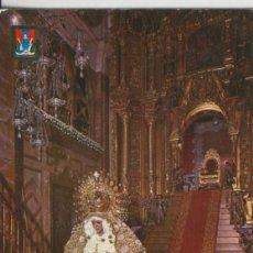 Postales: POSTAL 009044: LA MACARENA DE SEVILLA. Lote 55471944