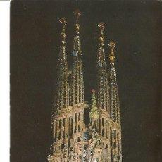 Postales: POSTAL 035196 : BARCELONA. TEMPLO SAGRADA FAMILIA. Lote 55606974