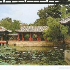 Postales: POSTAL 039999 : GARDEN OF HARMONIOUS INTERESTS OF THE SUMMER PALACE. Lote 55617244