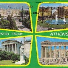 Postales: POSTAL 60361. ATENAS. Lote 55648956