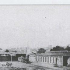 Postales: POSTAL 012141: ESTACION DE FRANCIA, BARCELONA, AO 1875. Lote 55894196