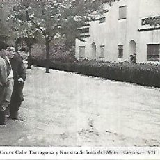 Postales: POSTAL 55120: GERONA. SANT NARCIS 13 SEPTIEMBRE 1963. Lote 56625231