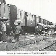 Postales: POSTAL 55238: ESTACION DE GIRONA 1978. Lote 56625349