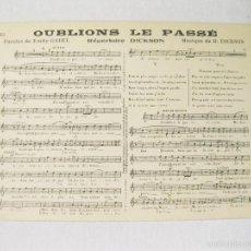 Postales: POSTAL CON PARTITURA MUSICAL OUBLIONS LE PASSÉ. H. DICKSON. Lote 56837030