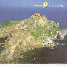 Postales: POSTAL 049852 : PYRINEO. 2011 AÑO DE LOS PIRINEOS. Lote 57066376