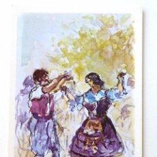 Postales: POSTAL MUSEO DE LA HUERTA. BAILE REGIONAL HUERTANO. ALCANTARILLA (MURCIA).. Lote 57136575