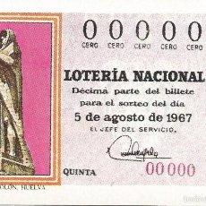 Cartes Postales: ** PH448 - POSTAL - LOTERIA NACIONAL - SERIE S - HISPANIDAD - MONUMENTO A COLON - HUELVA. Lote 57268138