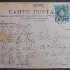 Cartoline: (48030)POSTAL ESCRITA,POSTAL ANTIGUA LUGAR A DETERMINAR,DESTINO SAN SEBASTIAN. Lote 57693849