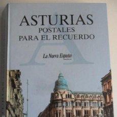 Postales: ASTURIAS. POSTALES PARA EL RECUERDO. COLECCIONABLE DE LA NUEVA ESPAÑA CON POSTALES ANTIGUAS DE ASTUR. Lote 58678065