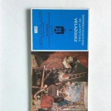 Postales: 10 POSTALES GRANDES MAESTROS DE LA PINTURA VELAZQUEZ Nº1. Lote 59909939
