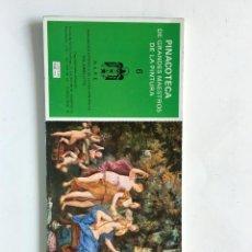 Postales: 10 POSTALES PINACOTECA DE GRANDES MAESTROS DE LA PINTURA Nº6. Lote 59910099
