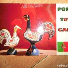Postales: BLANCA MAC MAHON POSTAL PORTUGAL GALOS DE BARCELOS MANUSCRITO REYES TORRENT. Lote 42313067