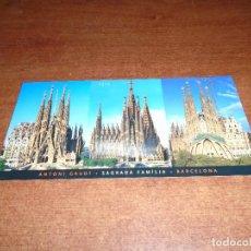 Postales: POSTAL LA SAGRADA FAMILIA BARCELONA, ANTONIO GAUDI, SIN CIRCULAR 21 X 10,5 CM. Lote 61645808