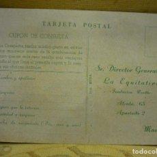 Postales: TARJETA POSTAL DE LA EQUITATIVA. 1.941.. Lote 62109080