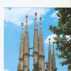 Postales: POSTAL 022935 : TEMPLO SAGRADA FAMILIA, BARCELONA. Lote 55550067