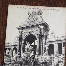 Postales: POSTAL , POSTALES , TARJETA , TARJETAS , FOTO , FOTOGRAFIAS , PANORAMICAS , TURISMO , SOUVENIRS. Lote 63633783
