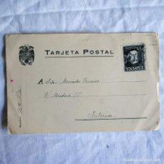 Postales: TARJETA POSTAL DE PROFESORA A ALUMNA AÑOS 30-40. Lote 66464258