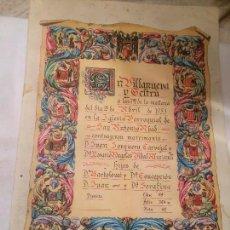 Postales: ANTIGUO RECORDATORIO DE BODA FECHADO EN 1951 EN VILANOVA Y LA GELTRU . Lote 67041098