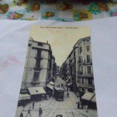 Postales: LAS POSTALES DEL AYER II. DIARIO DE MALLORCA. CALLE DE COLÓN.. Lote 68813093