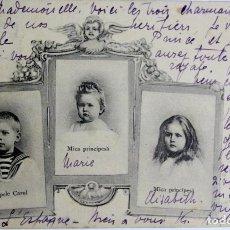 Postales: P-6321. POSTAL FAMILIA REAL RUMANA. FAMILIA HOHENZOLLEM-SIGMARINGEN. PRINCIPE CARLOS Y HERMANAS.. Lote 69920565