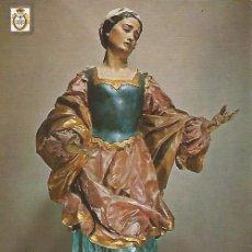 Postales: POSTAL 51804: MURCIA - MUSEO DE SALZILLO. LA VERONICA. Lote 72119293