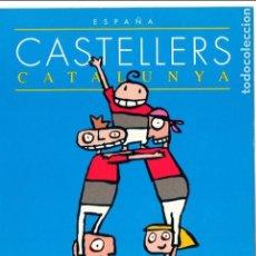 Postales: CASTELLERS - CASTELLS - TORRES HUMANAS - CATALUNYA - COLECCIÓN ALEHOP - ESCUDO DE ORO - 2002 . Lote 77429821