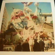 Postales: FOTOGRAFÍA. FALLA DE VALENCIA. PLAZA DEL PILAR. FOTO FALLAS. . Lote 79819865