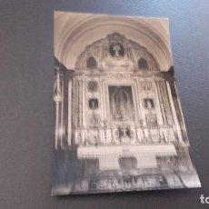 Postales: POSTAL DE SEVILLA - CAPILLA DE LA MACARENA- NO ESCRITA NI CIRCULADA. Lote 80478245