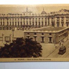 Postales: MADRID PALACIO DE ORIENTE PLAZA DE LA ARMERÍA 21. Lote 81949951