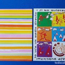 Postales: LOTE DE 2 POSTALFREE CANARIAS (STRIPES - SI NO QUIERES DISTORSIONES EN TU MENSAJE). Lote 87967656
