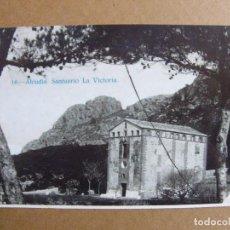 Postales: POSTAL DE ALCUDIA SANTUARIO LA VICTORIA EN BLANCO Y NEGRO - LAS POSTALES DEL AYER Nº 87. Lote 88703496