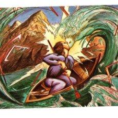 Postales: POSTAL - CARLOS FORNS BADA - ONDINA - AGUAFUERTE ILUMINADO - 1980 - PRODUCCIONES DOS I UNA - NUEVA -. Lote 91942700