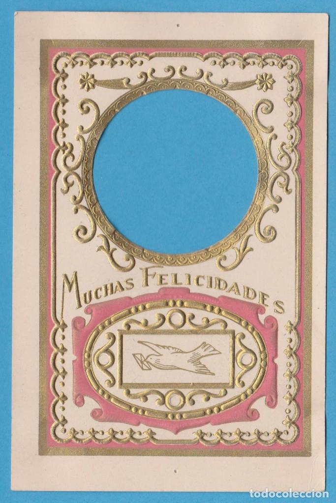 muchas felicidades. tarjeta-marco felicitación - Comprar en ...