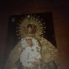Postales: POSTAL VIRGEN MACARENA. SEVILLA. . Lote 92998265