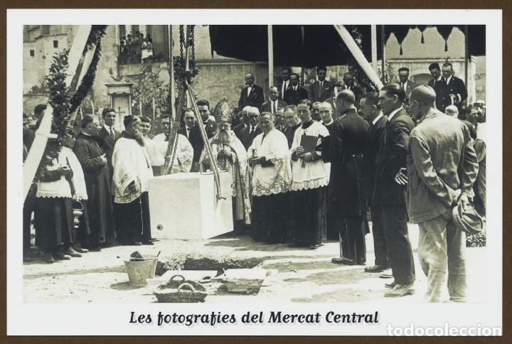 Postales: 4 POSTALES - MERCAT CENTRAL DE SABADELL - Foto 2 - 267891404