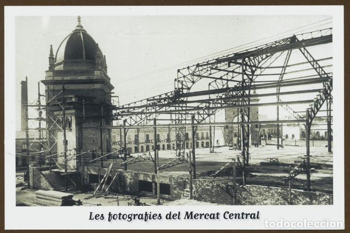 Postales: 4 POSTALES - MERCAT CENTRAL DE SABADELL - Foto 4 - 267891404