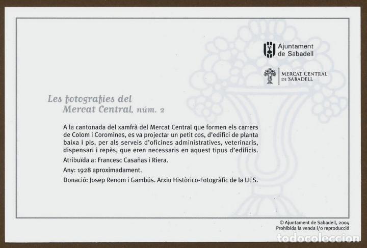 Postales: 4 POSTALES - MERCAT CENTRAL DE SABADELL - Foto 5 - 267891404