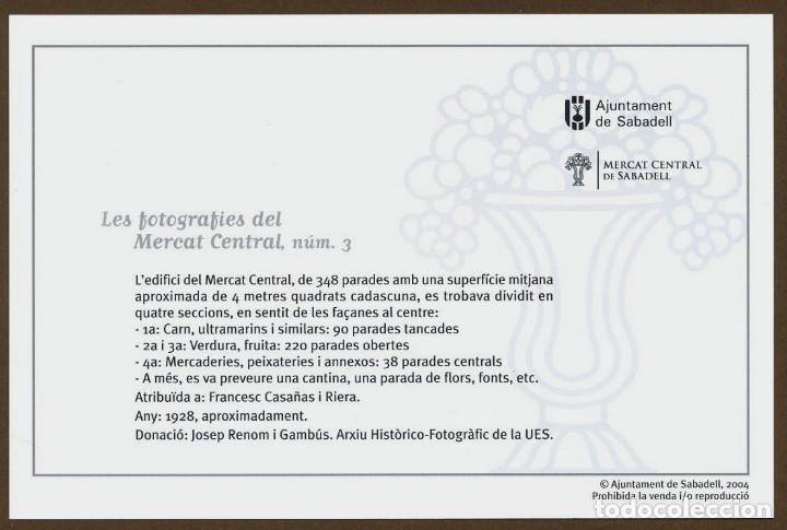 Postales: 4 POSTALES - MERCAT CENTRAL DE SABADELL - Foto 7 - 267891404
