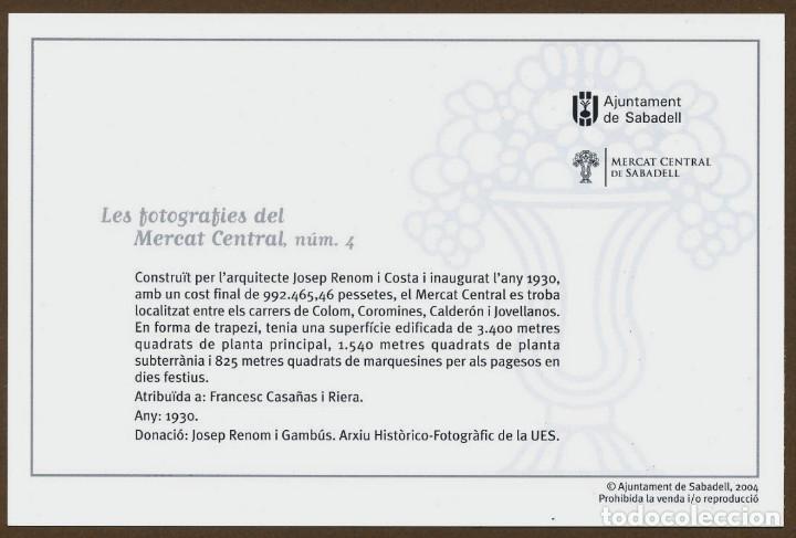 Postales: 4 POSTALES - MERCAT CENTRAL DE SABADELL - Foto 9 - 267891404