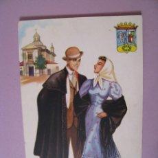 Postales: POSTAL ED. MOLINA. ILUSTR. ELSI GUMIER. MADRID SIN CIRCULAR. 1962.. Lote 93883310