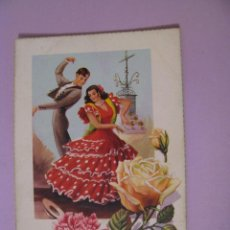 Postales: POSTAL BAILE FLAMENCO. SERIE 2308 / A. 1959. SIN CIRCULAR.. Lote 93912000