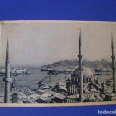 Postales: POSTAL DE TURQUÍA. ISTANBUL. DETRÁS IMPRESO: CONCURSO EL PRECIO JUSTO.. Lote 95706471