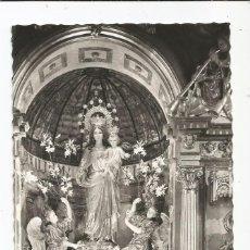 Postales: RONDA - IGLESIA DE MARÍA AUXILIADORA - Nº 207 ED. ARRIBAS. Lote 95758043