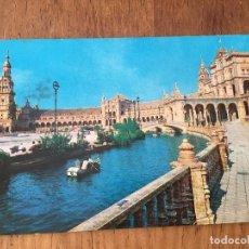 Postales: P0663 POSTAL FOTOGRAFIA NUMERO 356 SEVILLA PLAZA DE ESPAÑA DETALLE. Lote 95765815